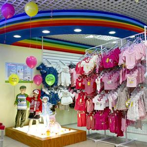 Детские магазины Губахи