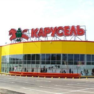 Гипермаркеты Губахи