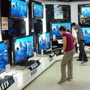 Магазины электроники Губахи