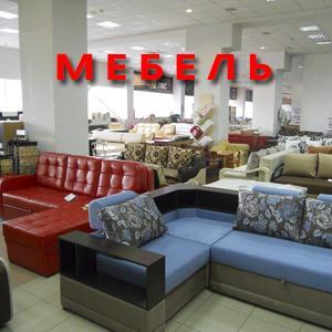 Магазины мебели Губахи