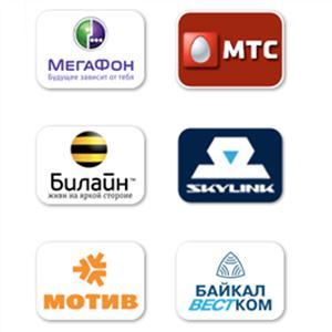 Операторы сотовой связи Губахи