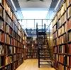 Библиотеки в Губахе