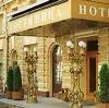 Гостиницы в Губахе