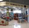 Книжные магазины в Губахе