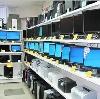 Компьютерные магазины в Губахе