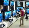 Магазины электроники в Губахе