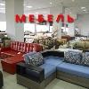 Магазины мебели в Губахе