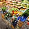 Магазины продуктов в Губахе