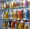 Парфюмерные магазины в Губахе