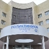 Поликлиники в Губахе