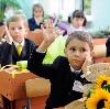Школы в Губахе