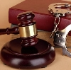 Суды в Губахе