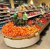 Супермаркеты в Губахе