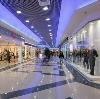 Торговые центры в Губахе