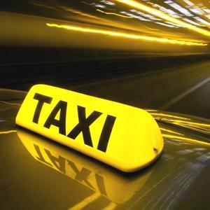Такси Губахи